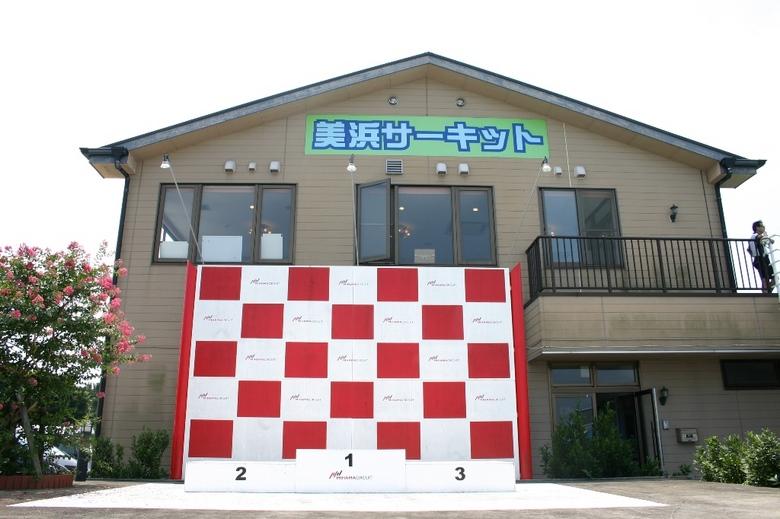 20100730_02.JPG