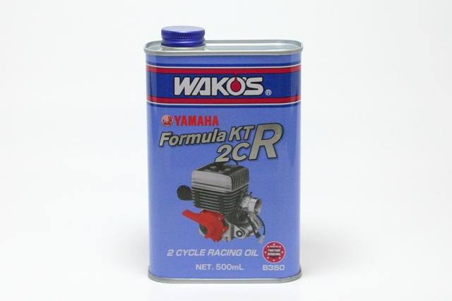 wakos_2cr.JPG