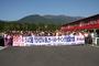 第40回 TOYOTA SLカートミーティング全国大会 琵琶湖 11/12-13 ギャラリー アップしました。