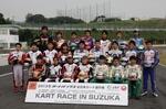 20131020_suzuka.jpg