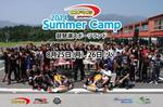 crg_japan_2014_summer_camp_0711_s.jpg