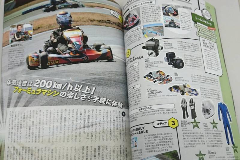 goodspress_2017_5_2.jpg
