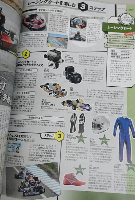 goodspress_2017_5_3.jpg