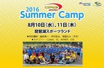 summercamp_20160704_webban.jpg